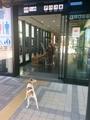 1411浜松旅籠屋 (12).jpg