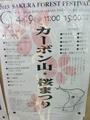 1504桜山 (5).jpg