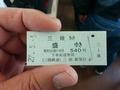1505GW三陸 (121) (800x600).jpg