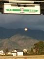 1603安曇野 (19).jpg